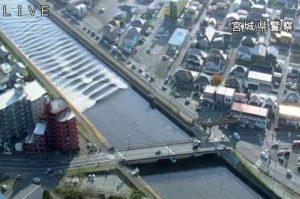 cambiamenti-climatici-costanti-tzunami-giappone-21-novembre-2016